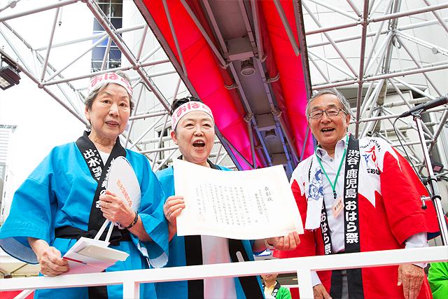 第19回 渋谷・鹿児島おはら祭について
